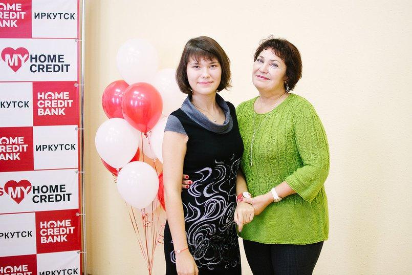 хоум кредит расписание работы в новогодние праздники по продолжительности жизни женщин россия занимает
