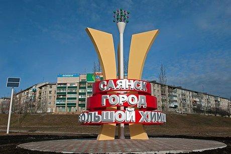 Фото с сайта wikipedia.ru