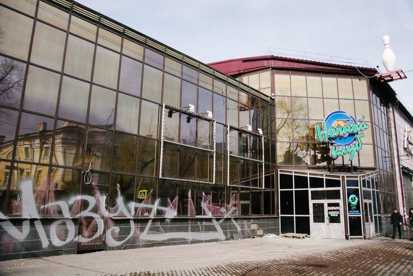 Иркутск мегаполис ночной клуб закрытый клуб романтики