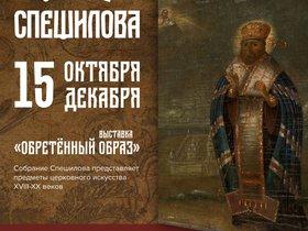 Выставка предметов церковного искусства