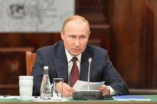 Владимир Путин. Фото пресс-службы РГО