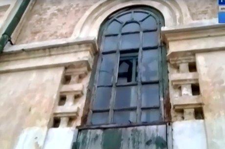 Скрин видео «Вести-Иркутск»