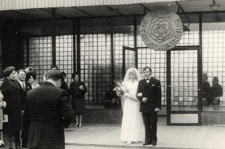 Открытие Дома бракосочетания в 1965 году. Фото предоставлено региональной службой ЗАГС
