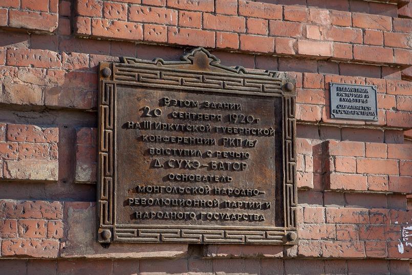 После 1920 года Общественное собрание переименовали в Народный дом