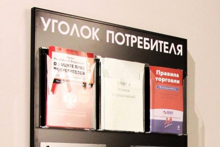 Фото с сайта ob-zor.ru