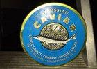 Фото пресс-службы Управления Россельхознадзора по Иркутской области и Бурятии