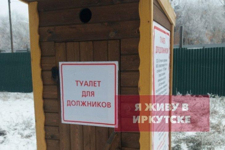 Фото из группы «Я живу в Иркутске»