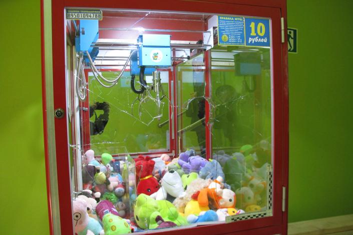 игровой автомат с игрушками