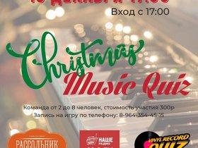 Christmas Music Quiz* в ресторане «Рассольник»