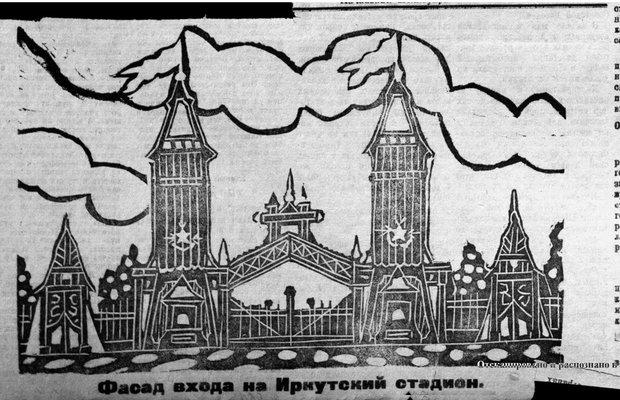 Власть труда. 1923г. 20 мая. (№ 109)