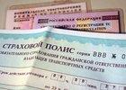 Фото с сайта proavtopravo.ru