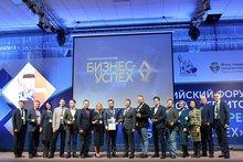 Фото предоставлено пресс-службой банка ВТБ в Иркутской области