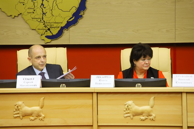 Сергей Сокол и Ольга Носенко