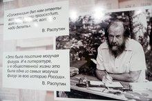 Фото пресс-службы Иркутского областного краеведческого музея