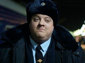 Полицейский с Рублёвки. Новогодний беспредел