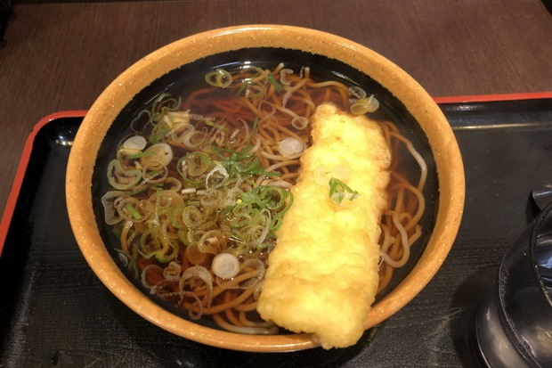 В среднем обед стоил 500 иен