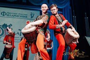 Молодежный фестиваль «Музыка без границ»