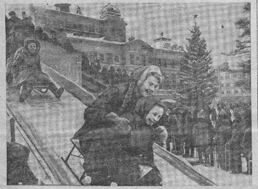 Советская молодежь. 1958. 9 янв. (№ 7)