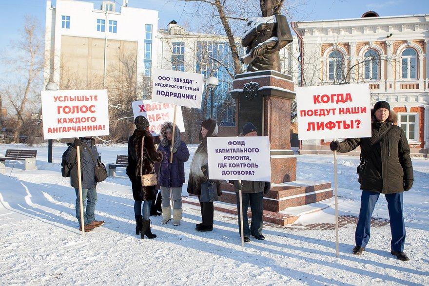 Митинг на площади графа Сперанского