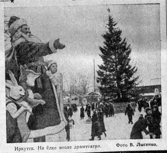 Восточно-Сибирская правда. 1958. 3 янв. (№ 2)