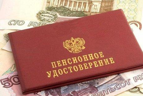 Пенсии для селян вырастут на 1333 рубля