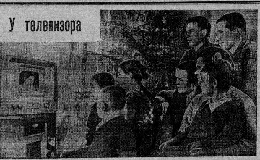 Восточно-Сибирская правда. 1958г. 16 янв. (№ 13)