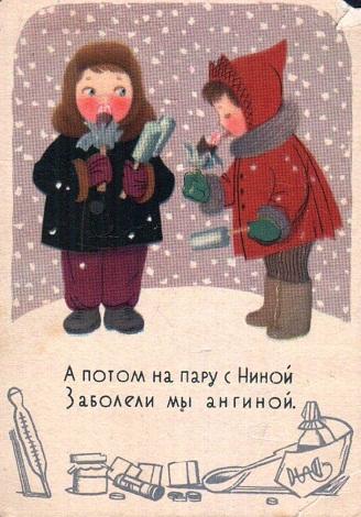 1957 год. Фото из архива IRK.ru