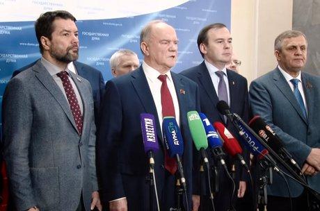 Скриншот пресс-конференции