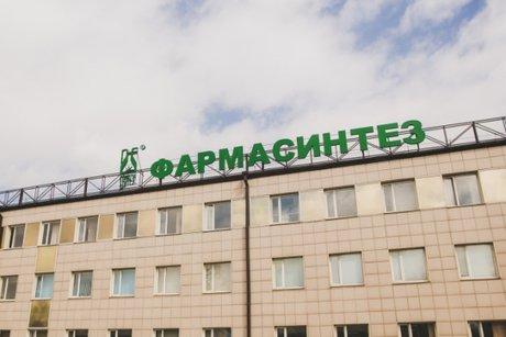 Фото с сайта gmpnews.ru