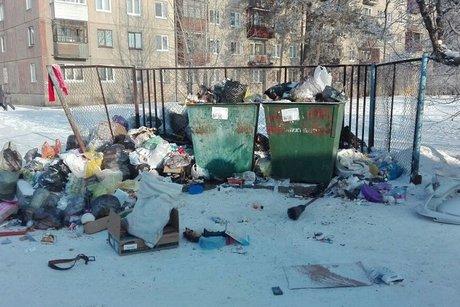 Фото из социальной сети «ВКонтакте»