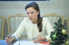 Анна Кузнецова. Фото с сайта deti.gov.ru