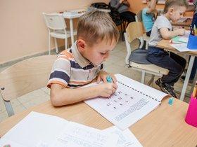 Группа «Начальная школа. Основа успеха» для детей 7-10 лет