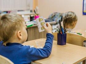 Группа «Будущий отличник» для детей шести-семи лет