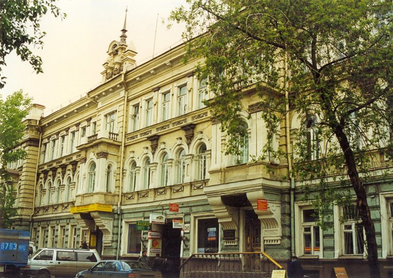 Фото из фондов Музея истории города Иркутска