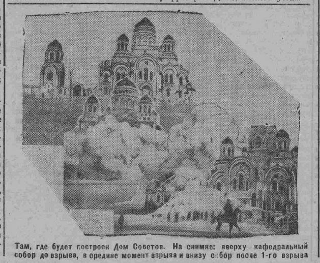 Иркутский рабочий. 1932. 13 июня (№ 12)