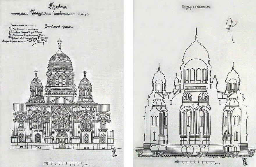 Казанский собор в Иркутске. Проект архитектора Г. В. Розена. Западный фасад и разрез по диагонали.