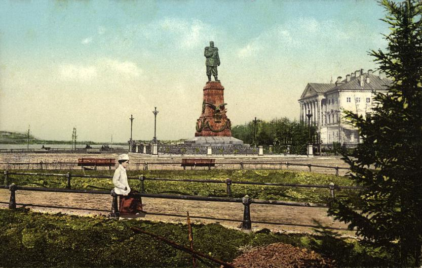 Александровский парк. Фото с сайта irgid.ru