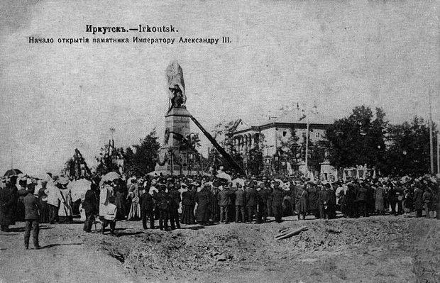 Открытие памятника Александру Третьему. Фото с сайта irgid.ru