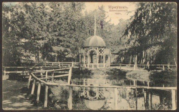 Интендантский сад. Фото Президентской библиотеки