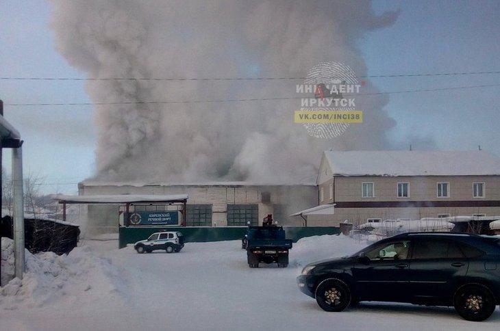 Фото из группы «Инцидент.Иркутск» с сайта vk.com