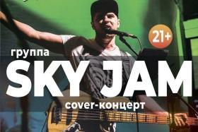 Группа Sky Jam* в клубе-ресторане «Дикая лошадь»
