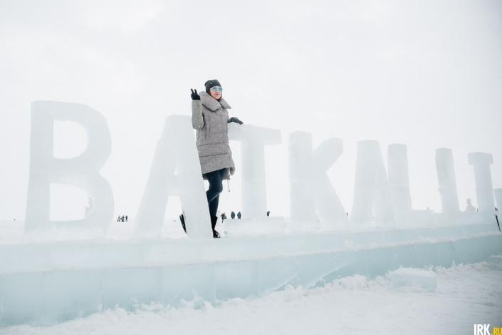 На Байкале. Автор фото — Артем Моисеев