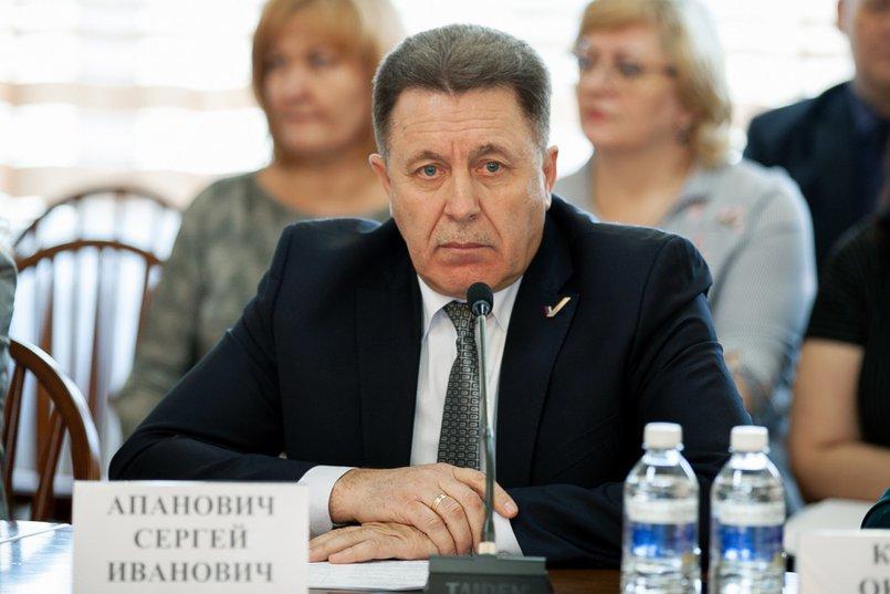 Сергей Апанович