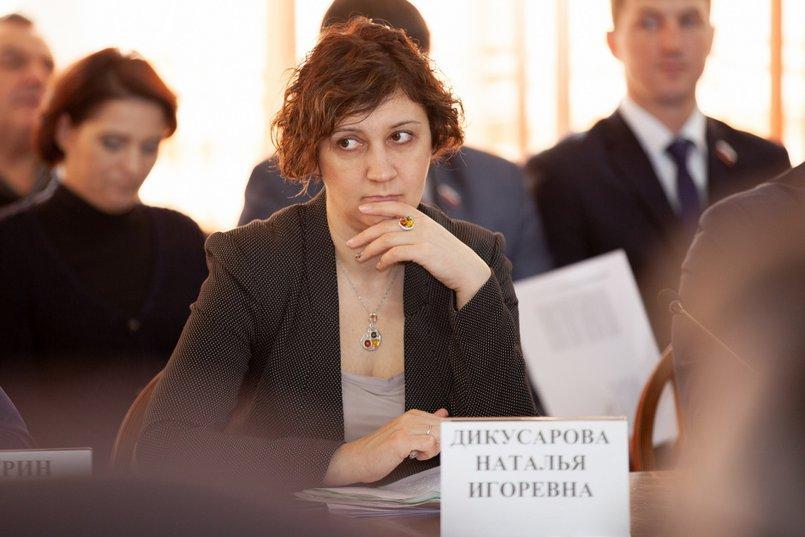 Наталья Дикусарова