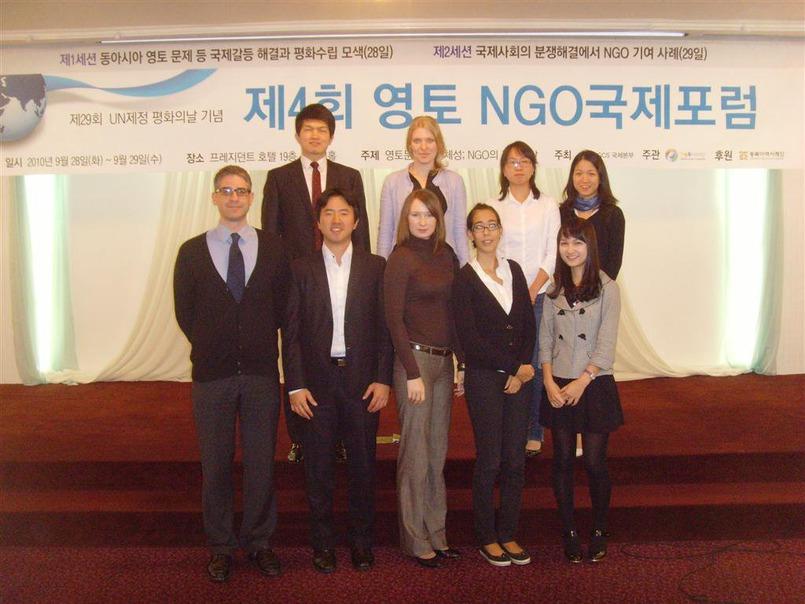 На международном форуме по вопросам безопасности в Северо-Восточной Азии, 2010 год