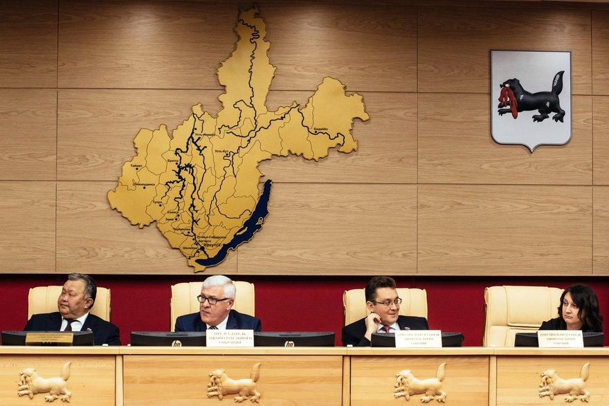 Спикер и вице-спикеры Заксобрания второго созыва