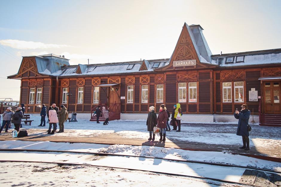 Здание железнодорожного вокзала «Байкал»