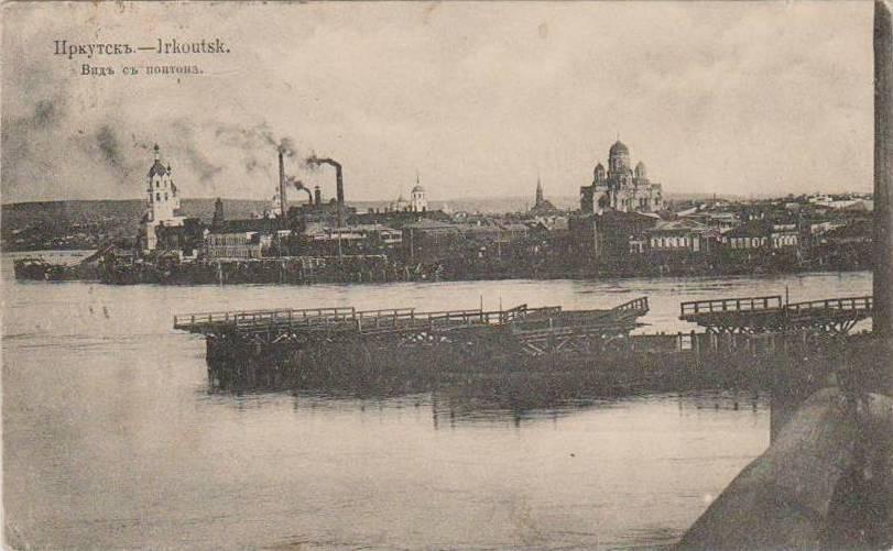 Вид с понтонного моста 1910-е
