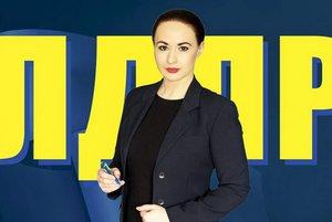 Анна Щекина. Фото с сайта vk.com