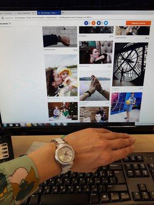 Хочу часы)))